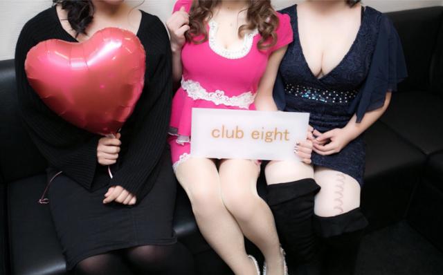 club eightママと女の子の写真