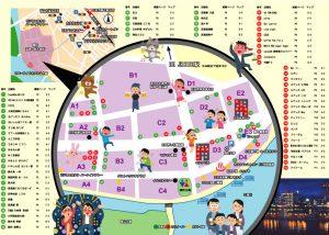 日田市ナイトマップ(地図)